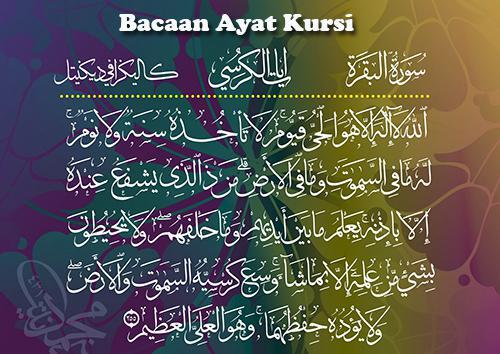 Doa Surat Ayat Al Kursi Khasiat Bacaan Arab Latin Dan Artinya Lengkap