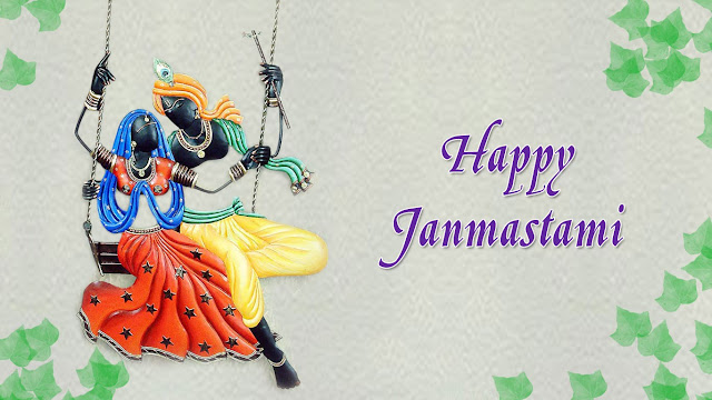 Janmashtami 2019 Wallpapers