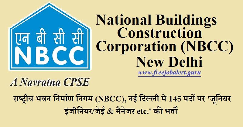 National Buildings Construction Corporation, NBCC, New Delhi, JE, Junior Engineer, Delhi, B.Tech, Graduation, Latest Jobs, nbcc logo
