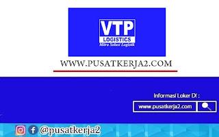 Lowongan Kerja PT Varuna Tirta Prakasya (Persero) Desember 2020