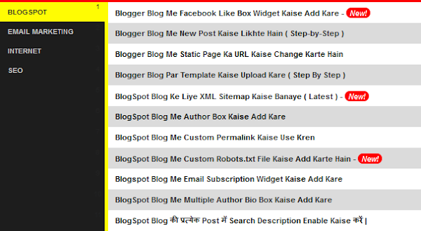 How to Create an HTML Sitemap Page in Blogger