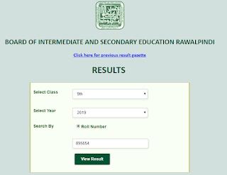 9th class result 2020 Rawalpindi Board
