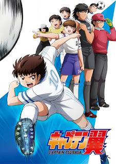 Captain Tsubasa الحلقة 19 مترجم اون لاين