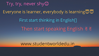 Motivational thought for speaking English