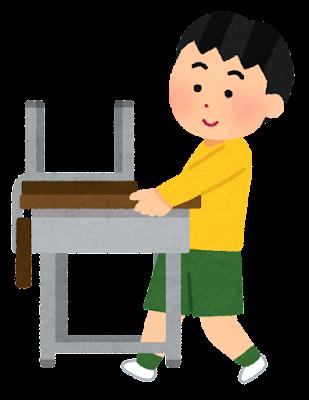 机を運ぶ学生のイラスト(男子)
