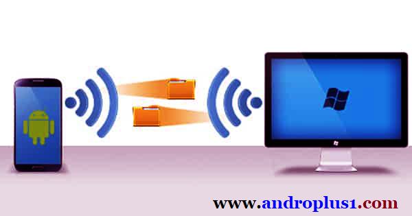 برنامج مشاركة الملفات بين جهازين