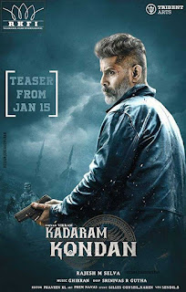Kadaram Kondan First Look Poster 1