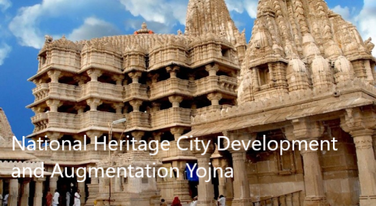 National+Heritage+City+Development