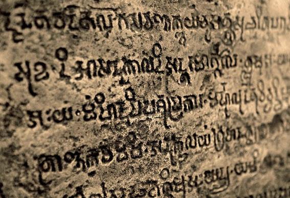 Seni Aksara Dan Karya Sastra Peninggalan Hindu Buddha Freedomsiana