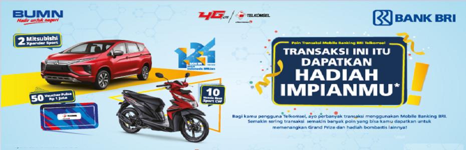 Pt Bank Rakyat Indonesia 2020