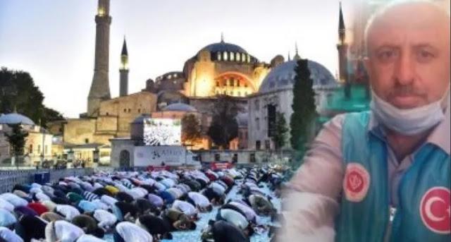 Πέθανε από ανακοπή καρδιάς μέσα στην Αγία Σοφία ο μουεζίνης Οσμάν Ασλάν