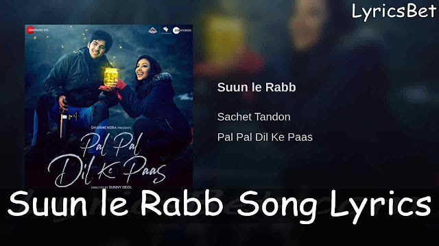Suun le Rabb Lyrics