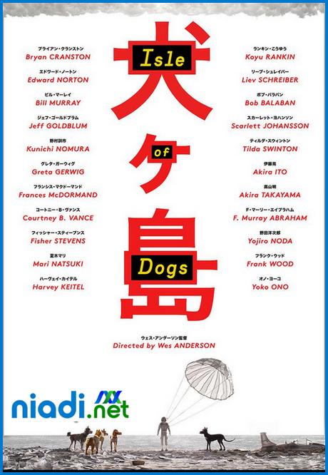 film isle of dogs, isle of dogs 2014 film, movie review isle of dogs, isle of dogs film wiki, isle of dogs film trailer, isle of dogs film synopsis, isle of dogs film soundtrack, sinopsis film isle of dogs, isle of dogs film review, isle of dogs film streaming, isle of dogs the film, isle of dogs 2018 movie, isle of dogs 2018 full movie