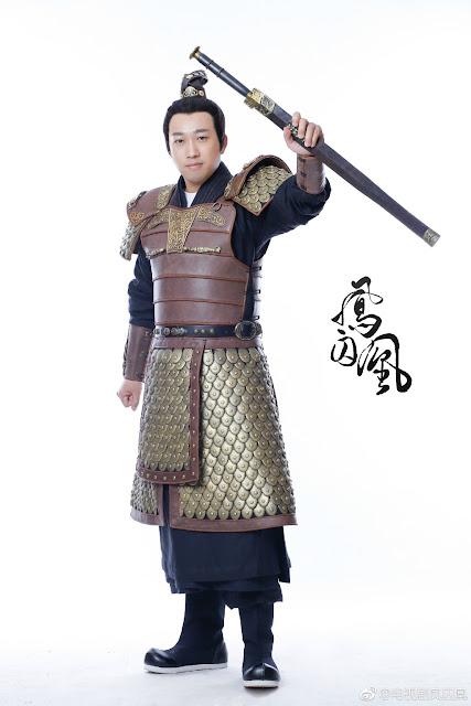Yu Zheng Feng Qiu Huang