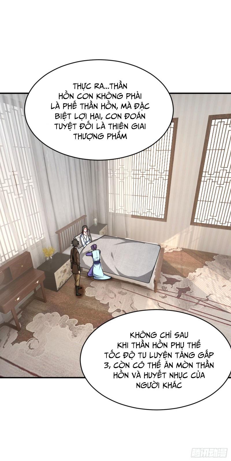 Yêu Giả Vi Vương chap 118 - Trang 30