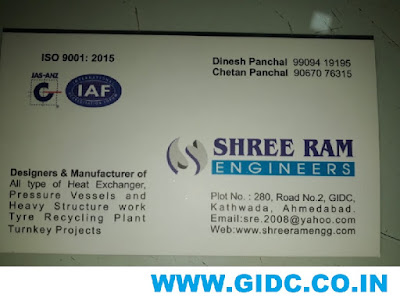 SHREE RAM ENGINEERS - 9909419195 9067076315