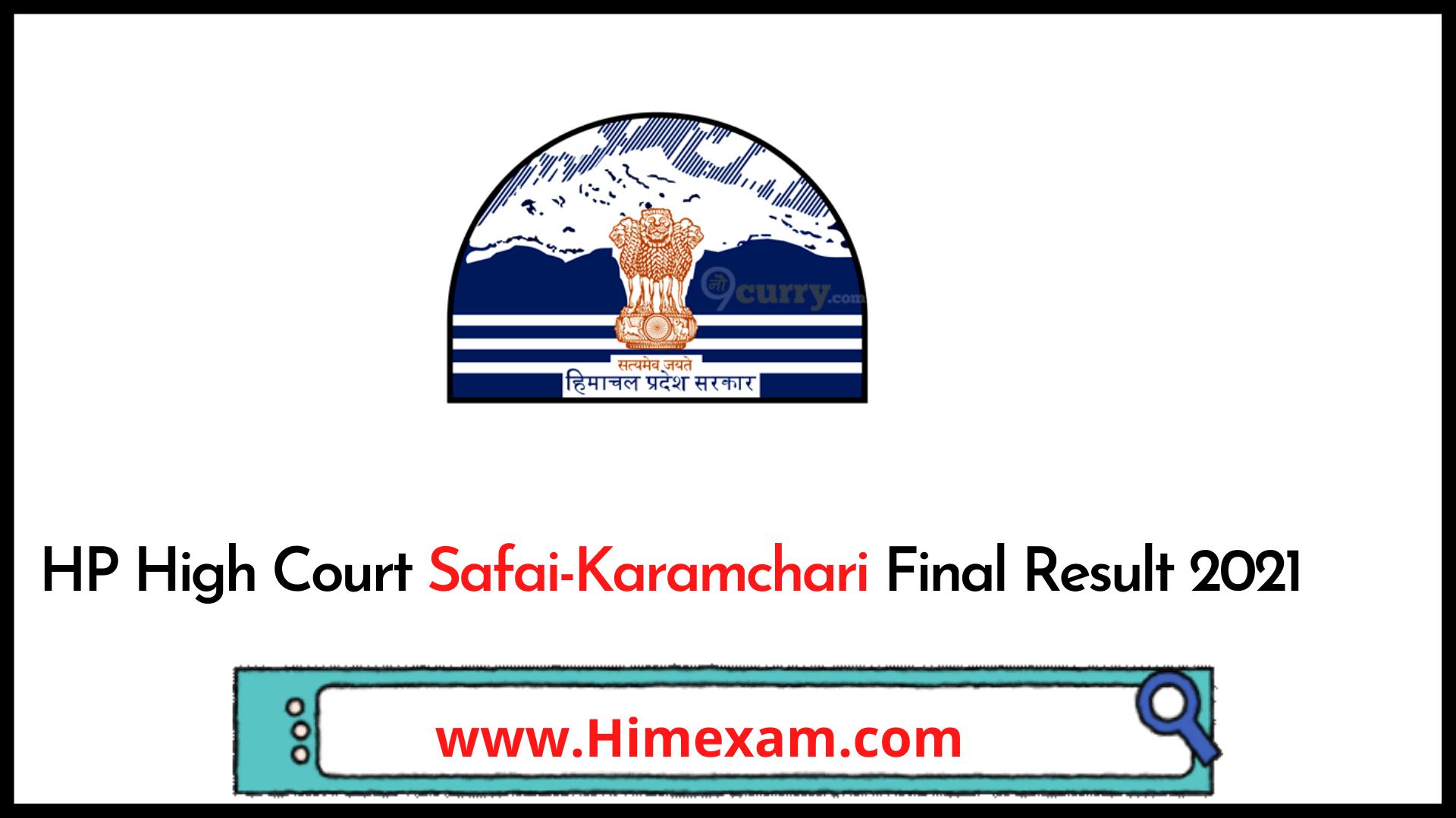 HP High Court Safai-Karamchari Final Result 2021