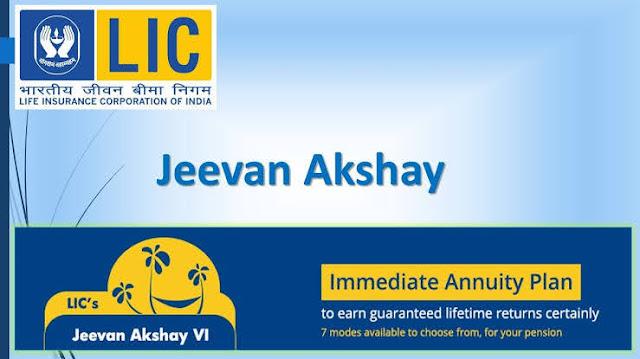 LIC - एक किस्त देकर पा सकते हैं हर महीने 7 हजार रुपये तक का पेंशन, फायदा आजीवन
