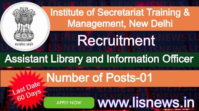 ALlO at Institute of Secretariat Training & Management, New Delhi