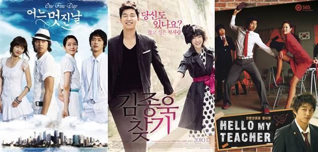 daftar drama korea gong yoo terbaru, drama korea gong yoo terbaik