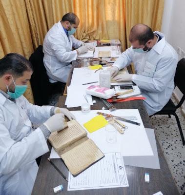 مكتبة الجامع العمري