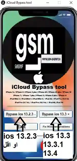 icloud bypass 13.4 for all iphone and ipad