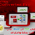 تحميل برنامج محترف في إنشاء و تحويل ملفات PDF إلى Word وصيغ أخرى|Wondershare PDF Converter Pro v.4.0.1