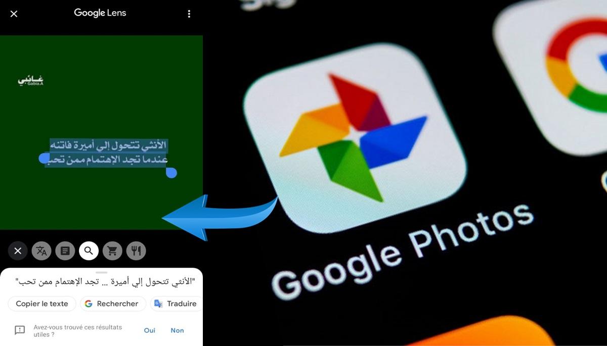الطريقة السحرية لإستخراج ونسخ النصوص العربية من الصور بواسطة تطبيق Google Photos