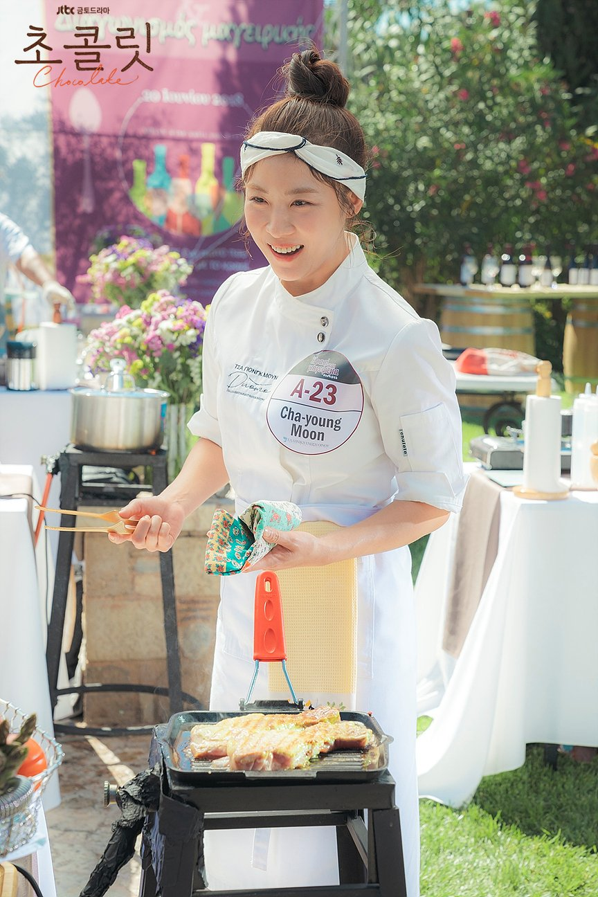Cast Drama Chocolate 2019 : Ha Ji-Won as Moon Cha-Young