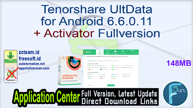 Tenorshare UltData for Android 6.6.0.11 + Activator Fullversion