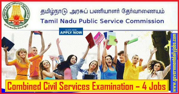 TNPSC Group 4 Exam 2019 Apply Online 6491 VAO, Assistant, Typist & Others