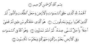 Bacaan Surat Al-An'am Lengkap Arab, Latin dan Artinya