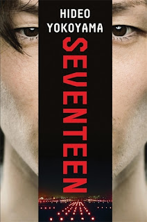 https://www.goodreads.com/book/show/35438675-seventeen?ac=1&from_search=true