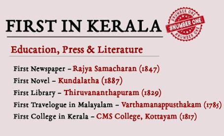 First in Kerala - Education, Press & Literature