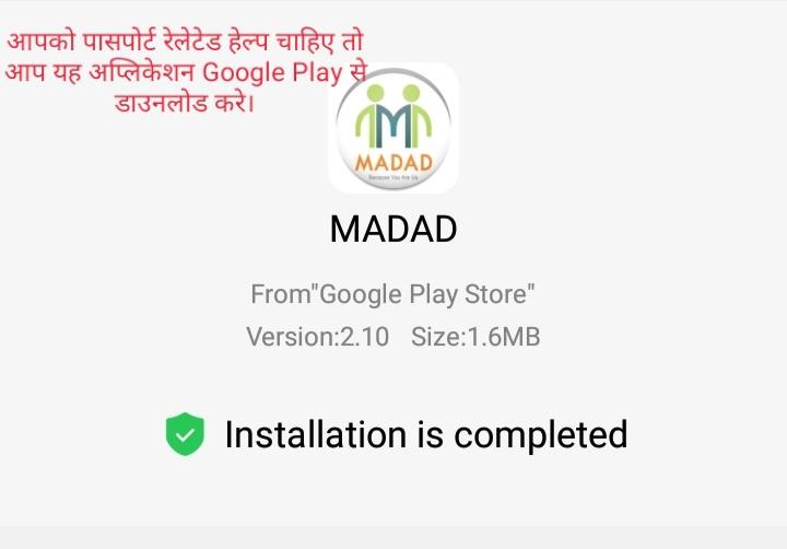 Google play , Apk, Madad Apk