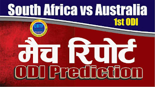 Today Match Prediction Aus vs RSA International 1st ODI CBTF Win Tips