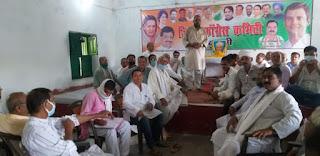 congress-meeting-madhubani
