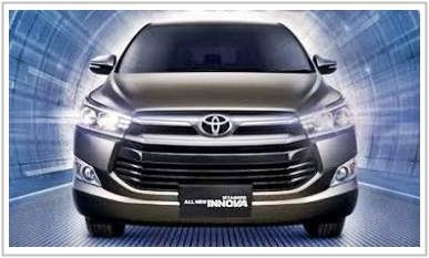 2017 Toyota Innova Specs, Release Date and Price