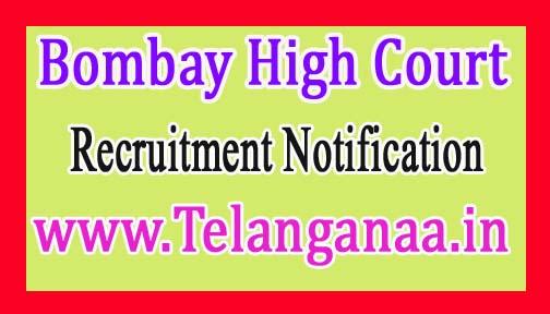 Bombay High Court Recruitment Notification 2017