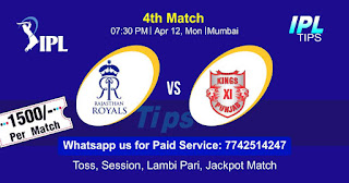 IPL T20 Punjab Kings vs Rajasthan Royals 4th Match Who will win Today? Cricfrog