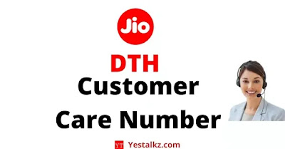 Jio-DTH-Customer-Care-Toll-Free-Number