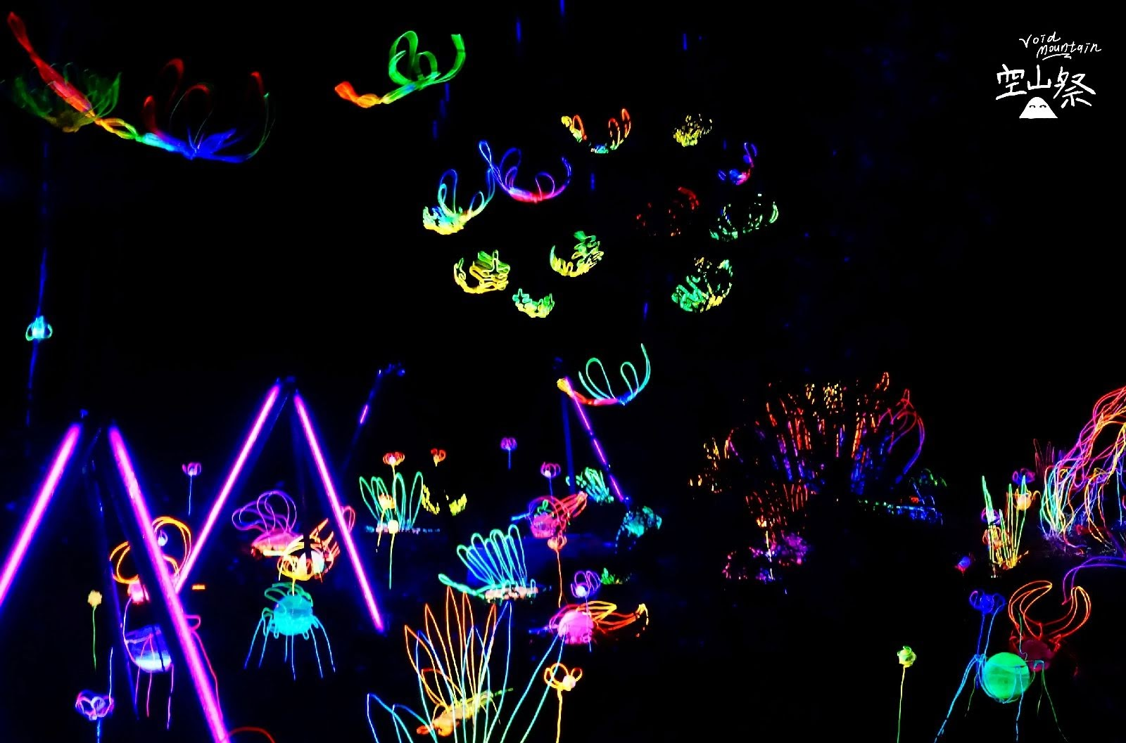[活動] 龍崎光節-空山祭|12/21璀璨繽紛的奇異旅程在虎形山啟程
