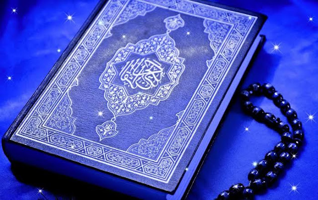 Theory Of Relativity On Quran