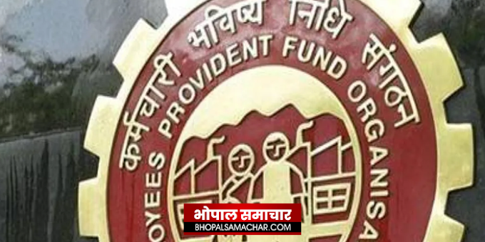 CORONA LOCKDOWN: Employee Get advance from provident fund account