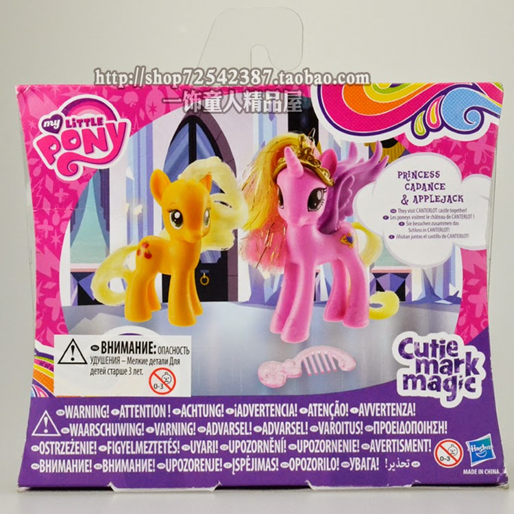 Cutie Mark Magic Princess Cadance and Applejack 2-pack