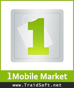 تحميل برنامج 1 موبايل ماركت للأندرويد مجاناً أخر اصدار
