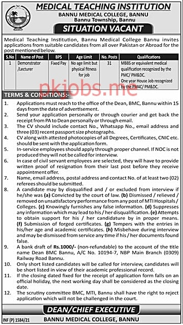 Latest Bannu Medical College Education Posts 2021