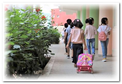"""سيدي يحيى الغرب.. تأجيل التعليم الحضوري إلى حين تحسن الوضعية الوبائية ل""""كوفيد-19″"""