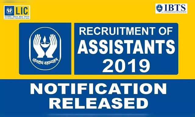 LIC Assistant Vacancy 2019 Out, 7919 Posts (Check Zone & District Wise Vacancies)