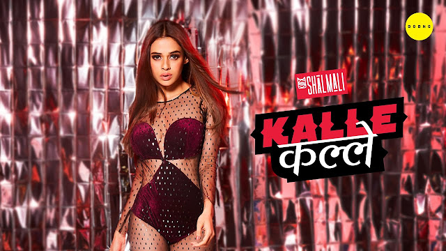 KALLE KALLE FULL SONGS LYRICS – SHALMALI